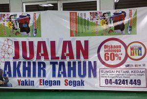 Baner Malayziyanın WER-ES2502 şirkəti tərəfindən çap edilib
